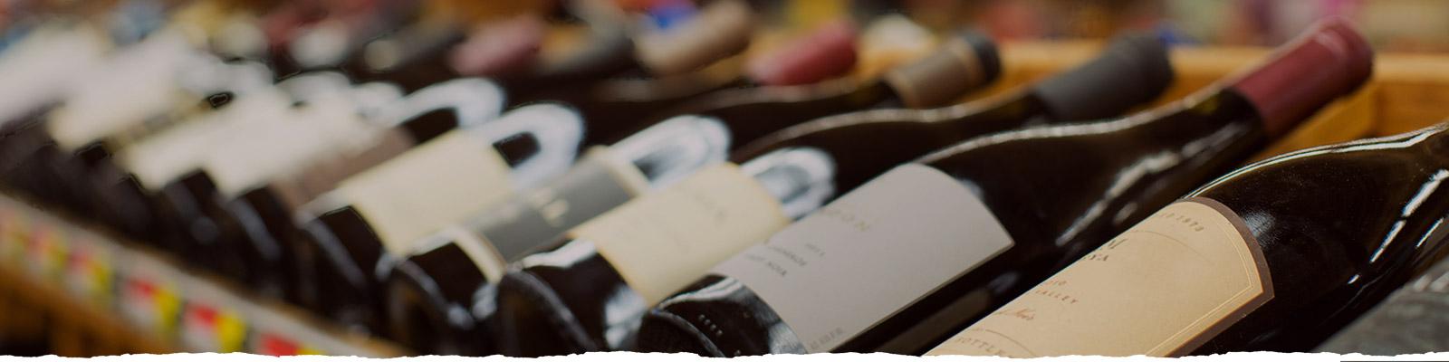 wine_slider1